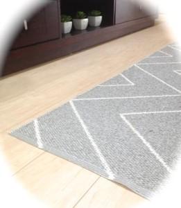 rita rug from scandinavian