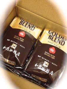 加藤珈琲店コーヒー豆