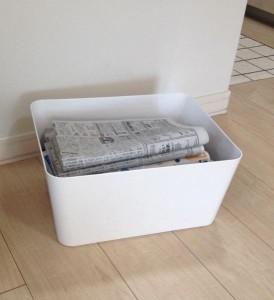 IKEA新聞入れ