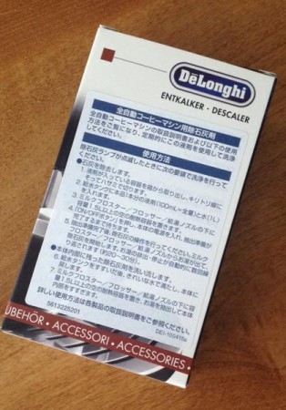 デロンギ除石灰剤