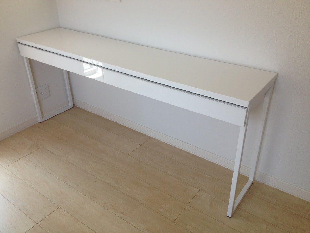 IKEAパソコンデスク