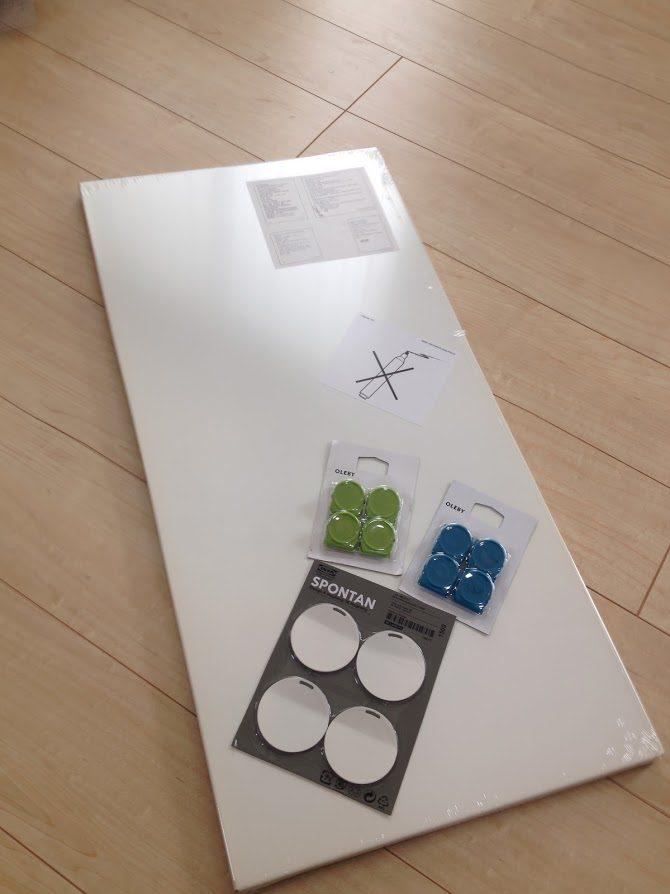 IKEAマグネットボード