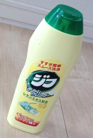 クリームクレンザーでお風呂掃除