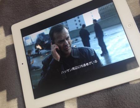 アマゾンプライムビデオ24