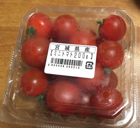 楽天マートミニトマト