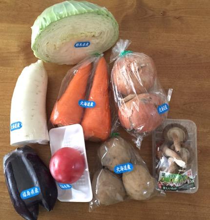 楽天マート おすすめ野菜