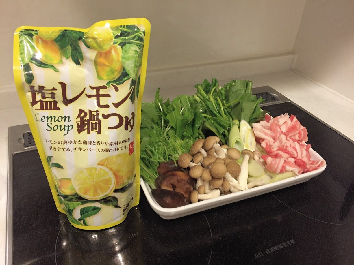 塩レモン鍋