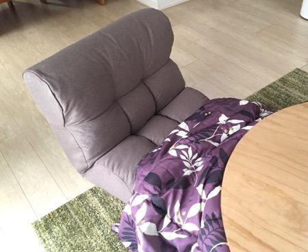 コタツ座椅子