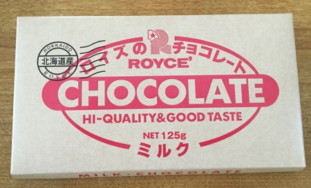 ロイズの板チョコミルク味