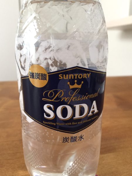 サントリー強炭酸水