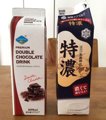 コストコチョコレートドリンクと牛乳