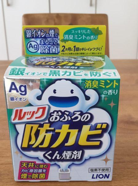 ルックお風呂の防カビ剤消臭ミント