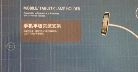 タブレットホルダー中国語