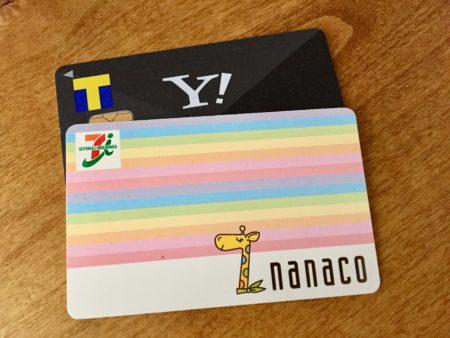 nanacoヤフーカード