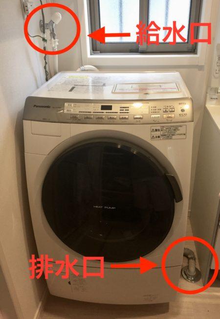 洗濯機買い換え