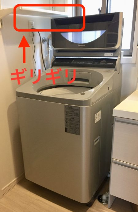 パナソニック洗濯機蓋