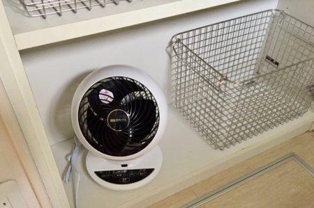 洗面所扇風機