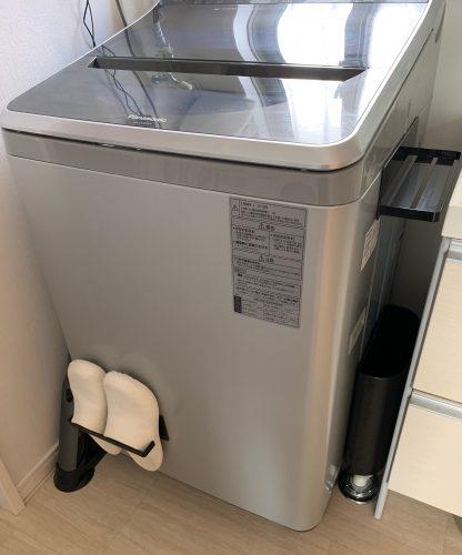洗濯機 マグネット収納