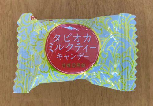 タピオカミルクティー飴
