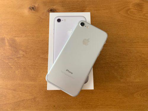 メルカリ iphone7