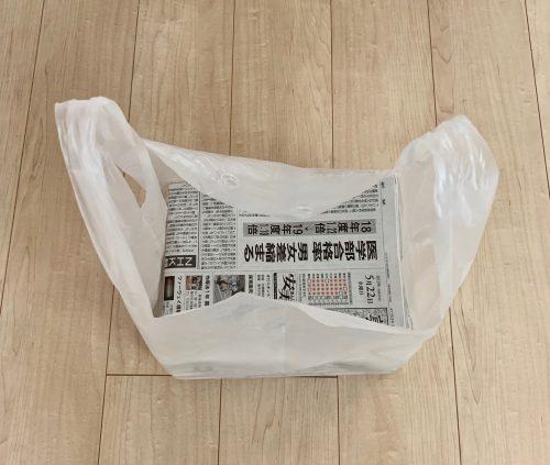 新聞 ビニール袋