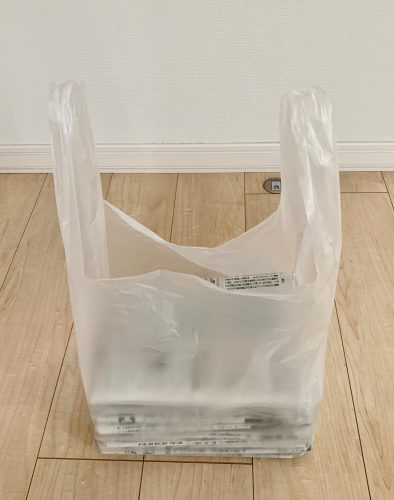 新聞保存袋