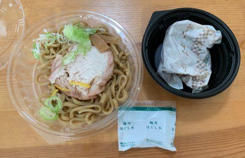 セブンとみ田つけ麺