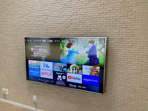 エコカラットに壁掛けテレビ
