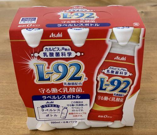 L-92 乳酸菌ドリンク