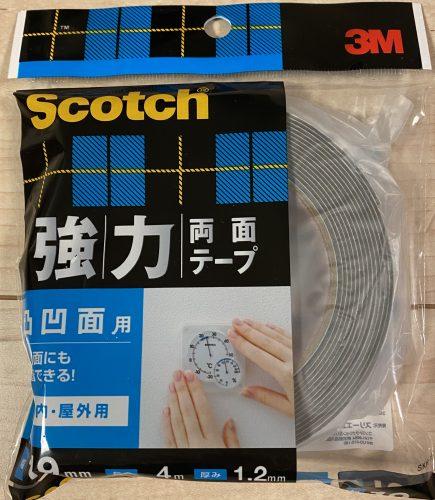 スコッチ強力両面テープ凸凹用