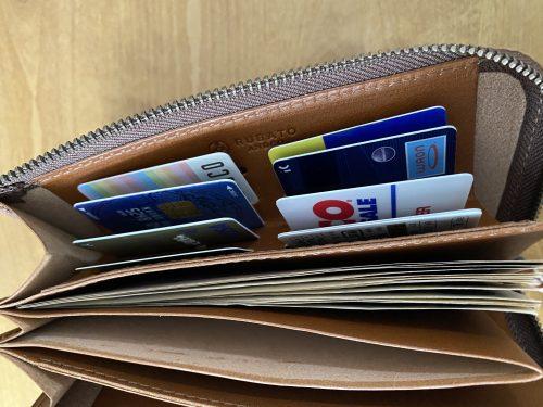 rubato財布カード収納
