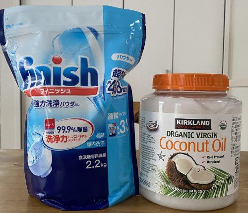 コストコココナッツオイル