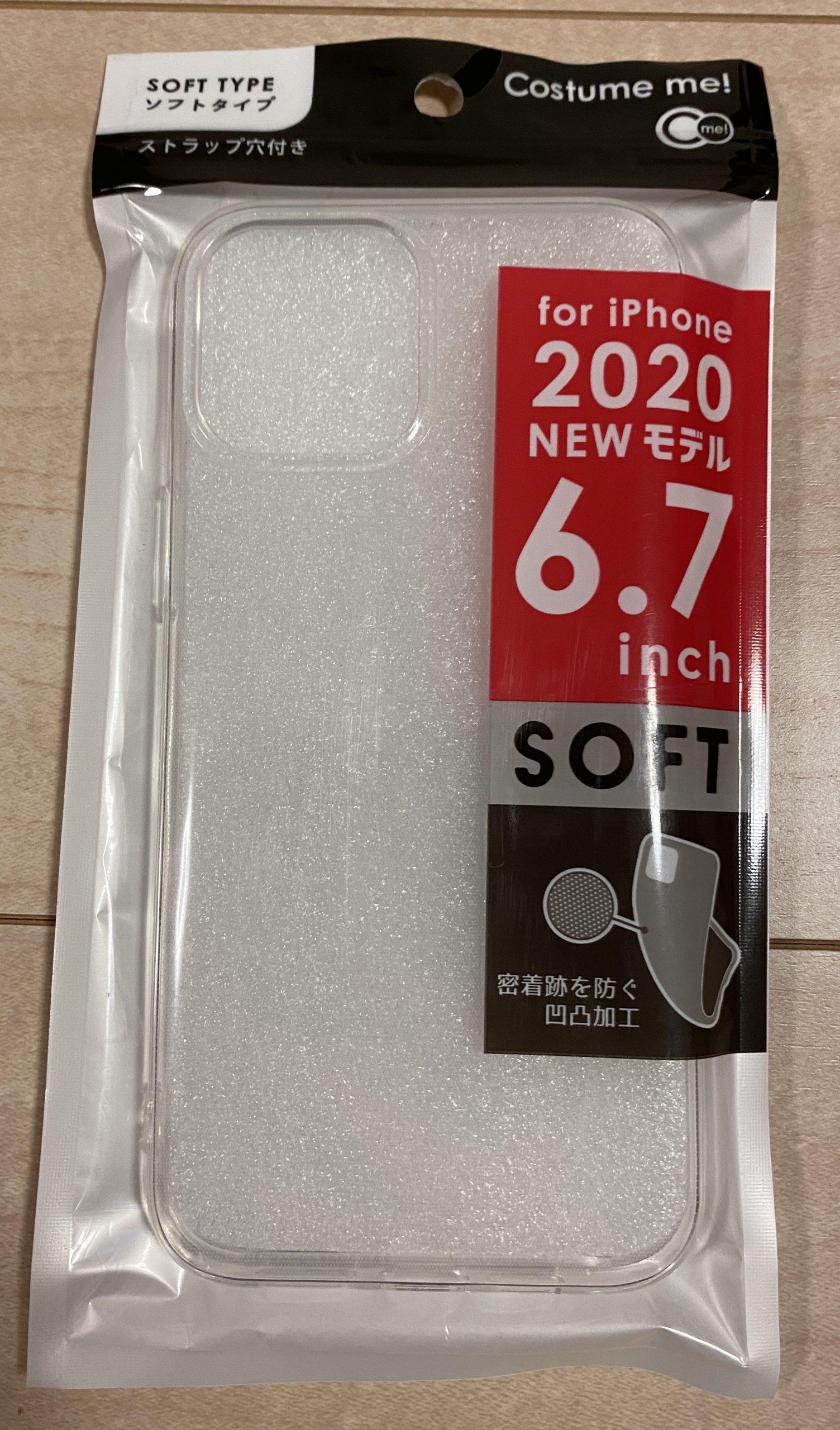 セリア iPhone12promaxケース
